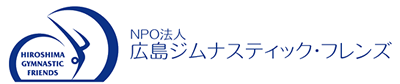 広島ジムフレンズ体操教室/広島の体操教室